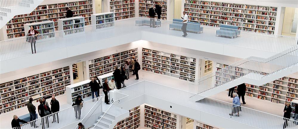 Biblioteka miejska referencje effeff